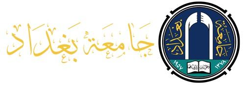 متحف جامعة بغداد