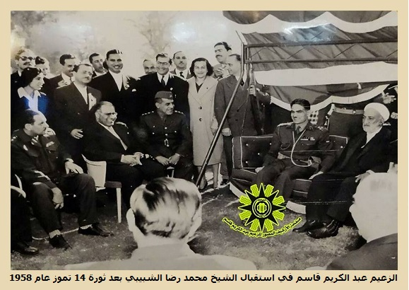 عبدالكريم قاسم متحف جامعة بغداد